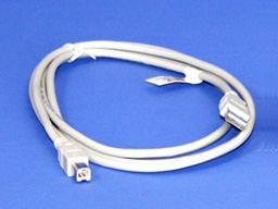 Programmer USB cable